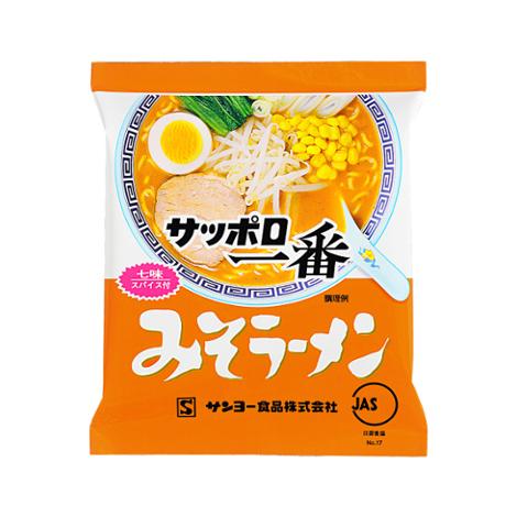 サッポロ一番みそラーメン(袋バージョン)