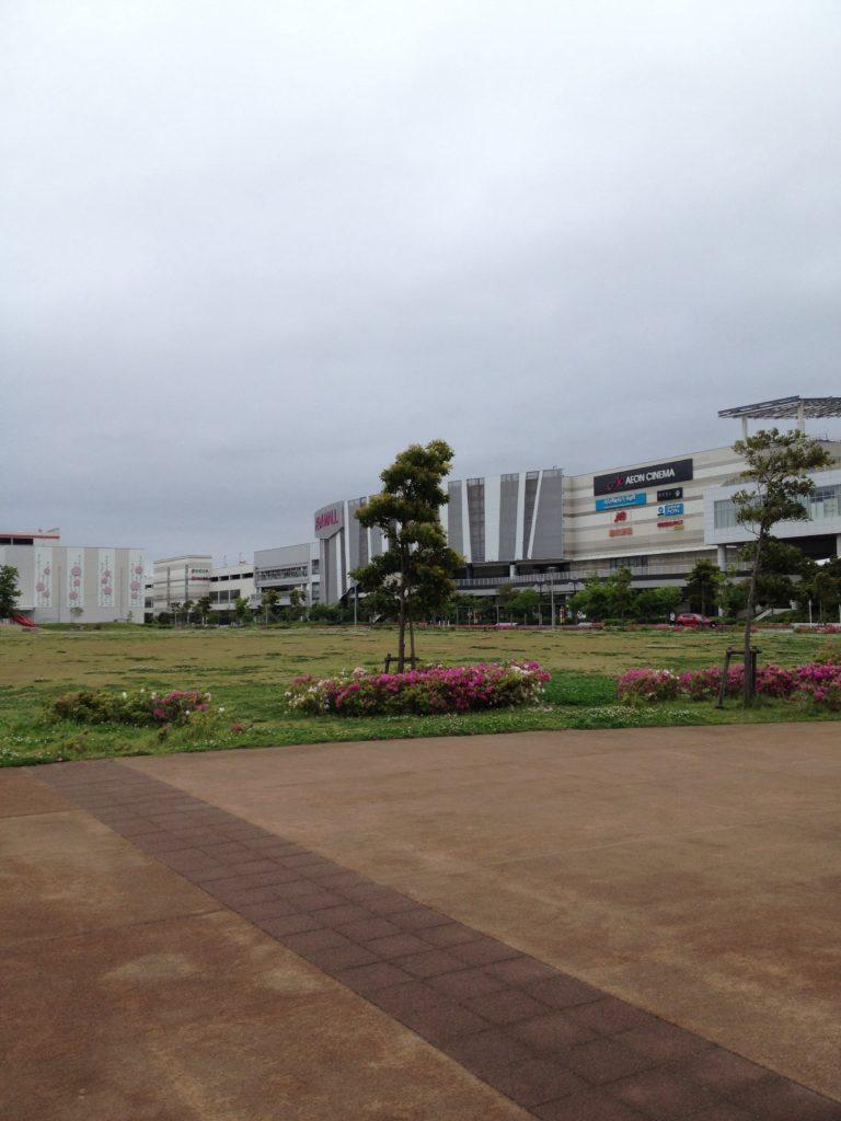 イオンモール幕張新都心そばの広い公園