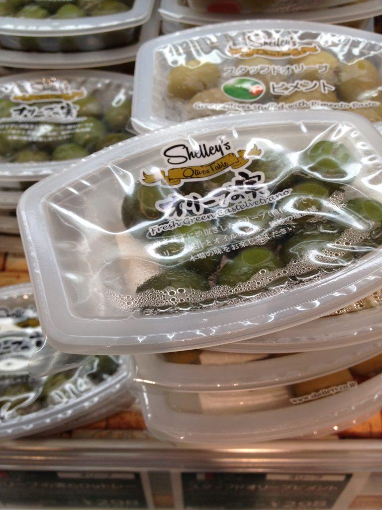スーパーでの買い物 オリーブの実を買ってみた