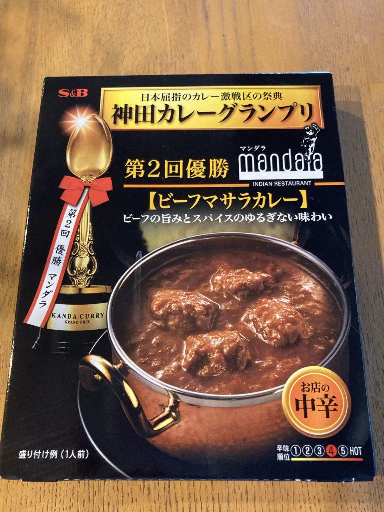 神田カレーグランプリ 第2回グランプリ ビーフサマラカレーパッケージ