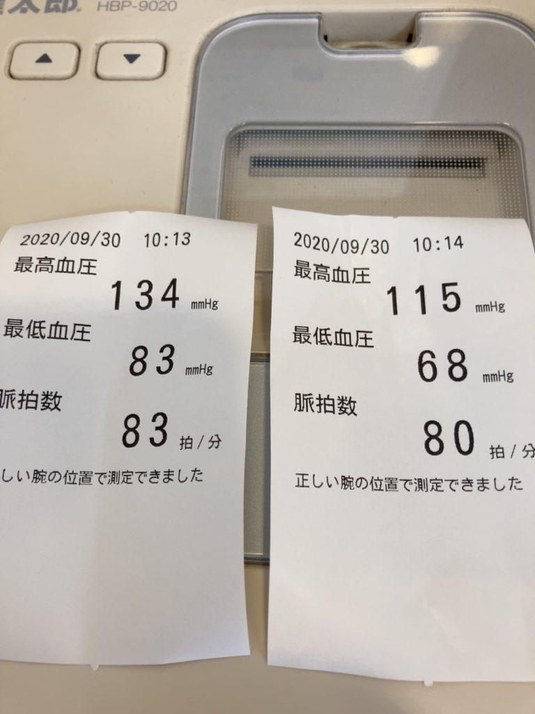 2か月に一回の病院で血圧もきちんと測ります。