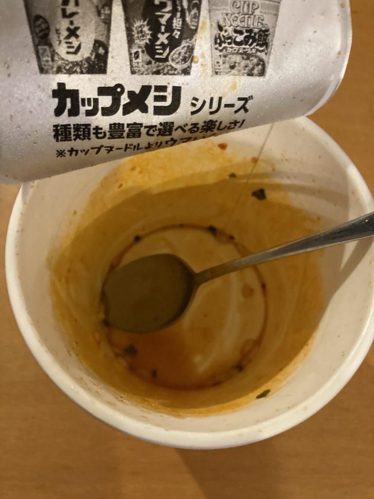 ウマーメシ ユッケジャン 完食!