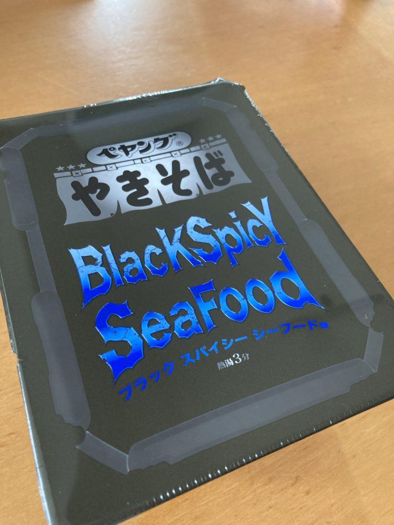 ペヤング Black Spicy Seafood やきそば