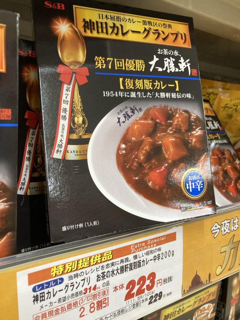 神田カレーグランプリ お茶の水 大勝軒の復刻版カレー