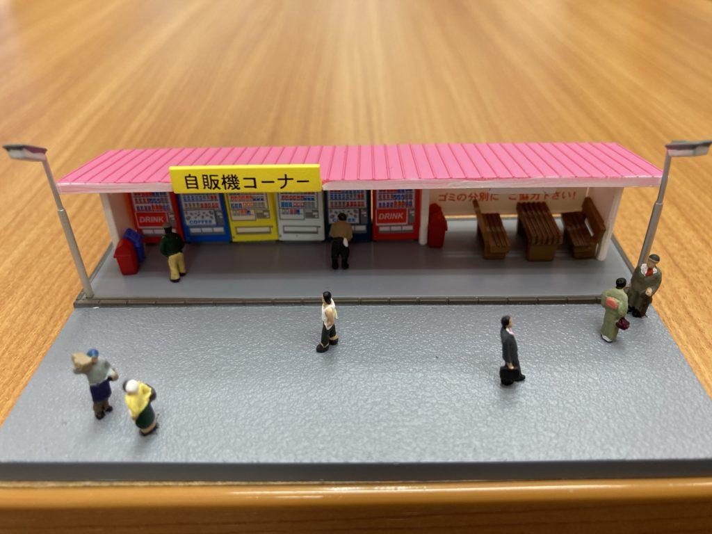 鉄道模型のジオラマ、自動販売機と昭和の人
