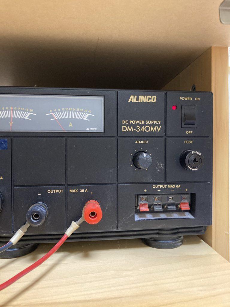 平成19年から使っている安定化電源