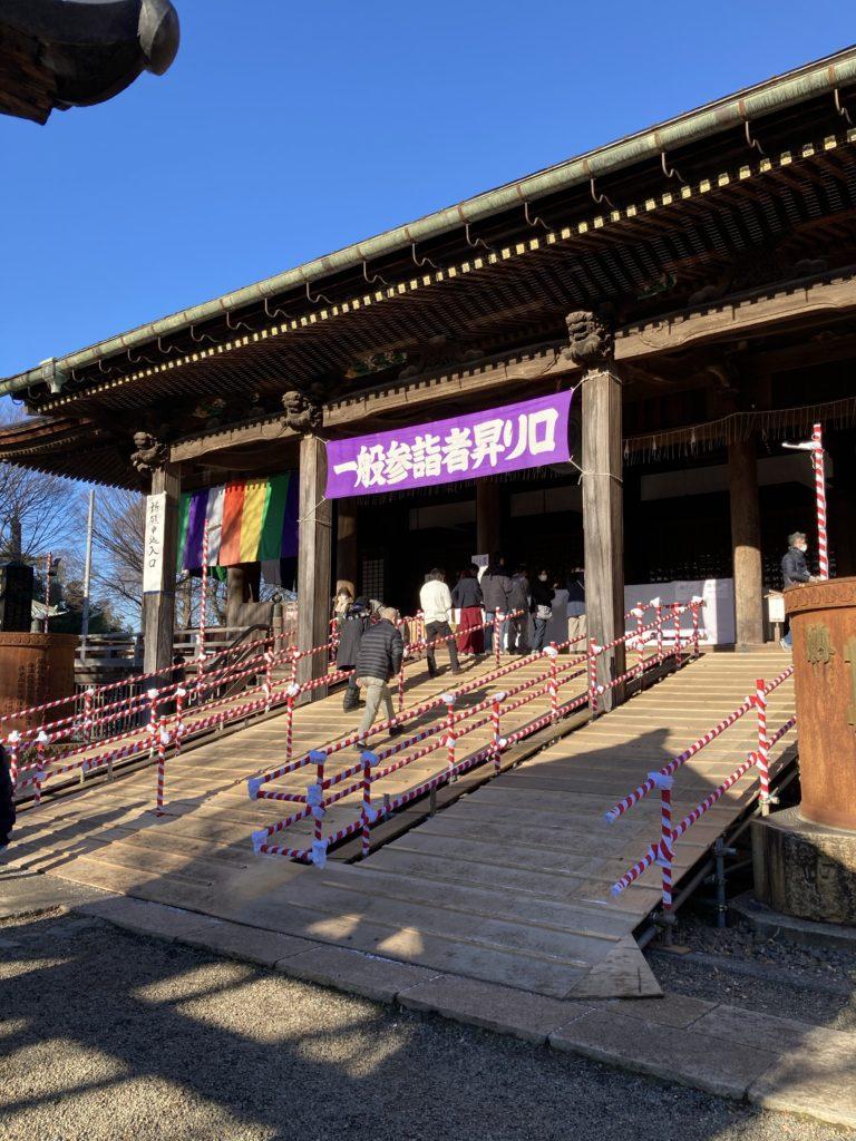 中山法華経寺へのお参り、元旦なのに、こんなに人が少ない