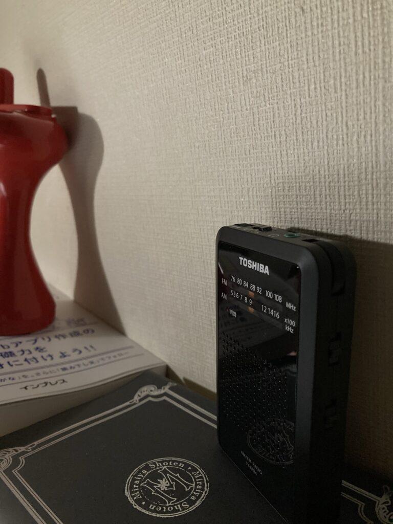防災のためのラジオを購入